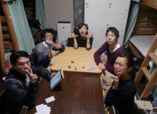 深夜テンションでゲーム大会。ゲストハウス 横浜セントラルホステルで遊んだよ