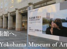 横浜美術館、篠山紀信展に行ってきました。